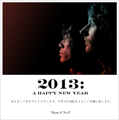 O-ARC new year image 2013